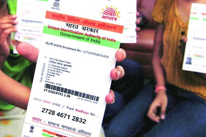 aadhaar-details-of-over-10-lakh-pensioners-leaked-in-jharkhand