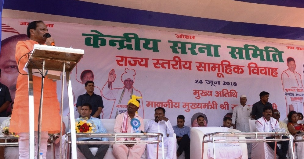 cm-calls-upon-adivasi-brother-sister-to-strengthen-central-sarna-committee