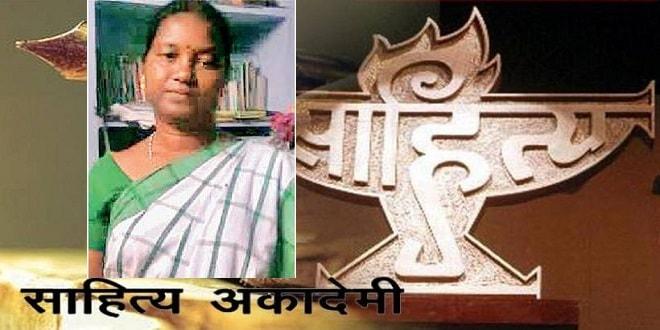 joba-murmu-santali-writer-selected-for-bal-sahitya-award
