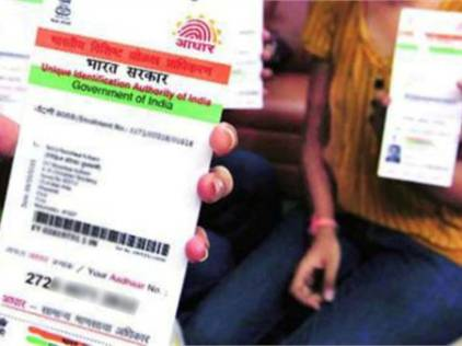 leprosy-patients-senior-citizens-face-aadhaar-woe