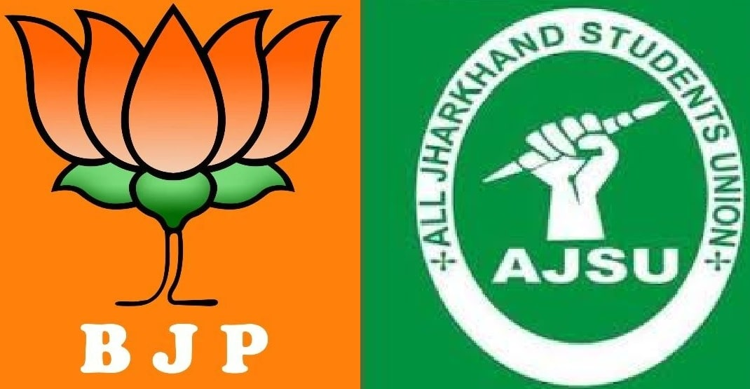 BJP joins hands with AJSU in Jharkhand