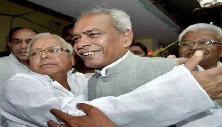 RJD ex MP Prabhunath Singh gets life imprisonment in MLA murder case