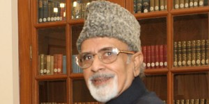 Governor Ahmad appoints his associate as Inspector of Universities