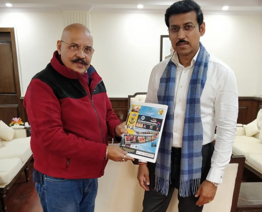Minister Rajvardhan Singh to inaugurate Jharkhand International Film Festival
