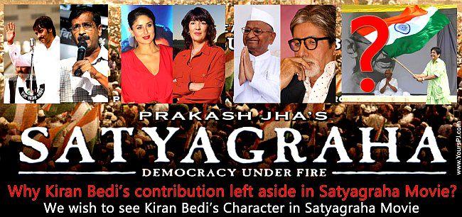 """Satyagraha""is Hawa –Hawa type film"