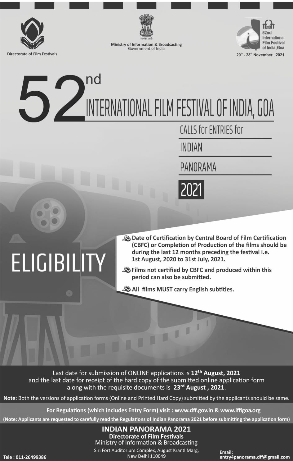 indian-panorama-calls-for-entries-for-52nd-edition-of-iffi