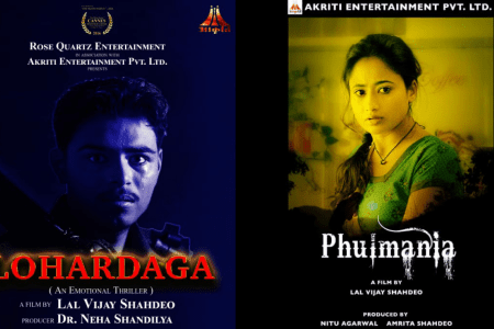 Jharkhand Film Phulmania rocks in Cannes,shows horrific social evil-witch hunting