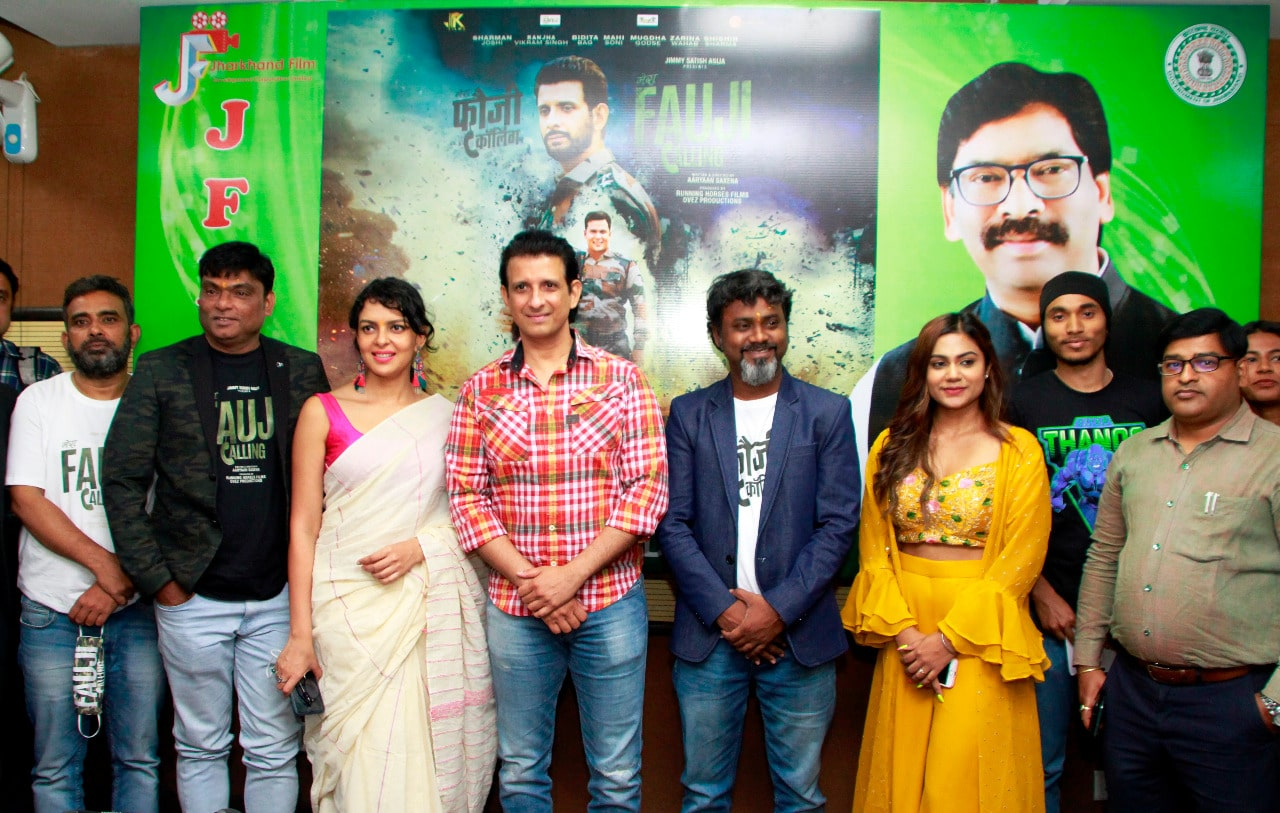 fauji-calling-movie-shaheed-is-connected-to-fauji-family