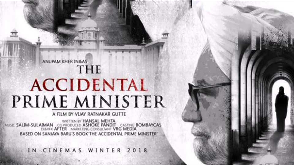 Anupam Kher starrer 'Accidental Prime Minister' trailer out, film release on January 11