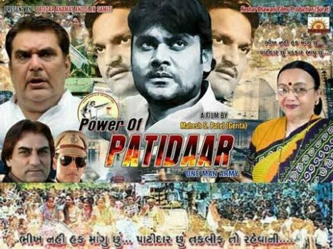 FCB clicks Gujrati film-Power of Patidar!
