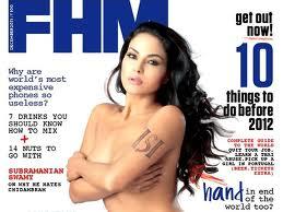 Pakistani actress Veena Malik thinks item songs are challenging