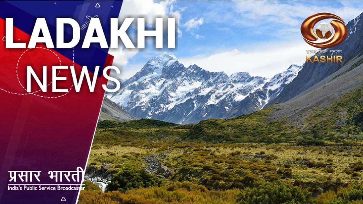 ladakh-gets-30-minutes-boost-on-dd-kashir