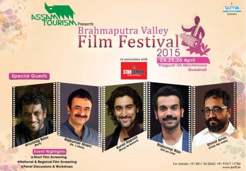 Brahmaputra Valley Film Festival to be held in Guwahati on April 24