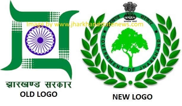 Jharkhand govt gets new logo