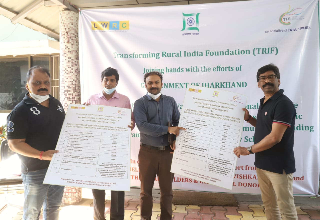 trif-donates-8400-ppe-kits-to-jharkhand