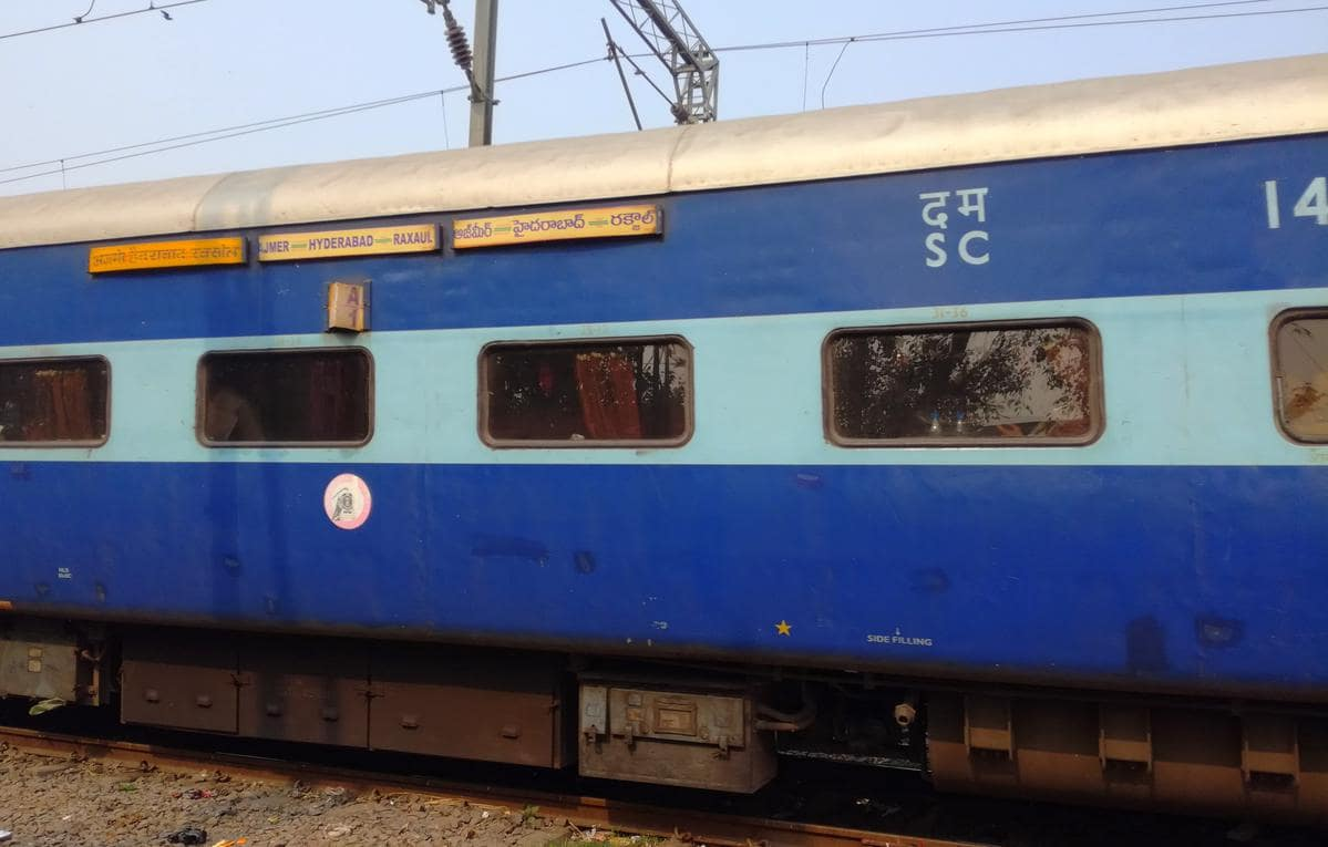 Hyderabad-Raxaul-weekly-train-will-now-run-till-25-March