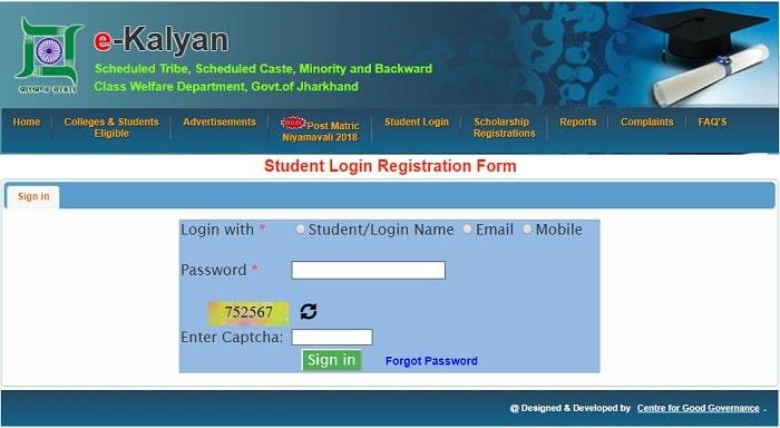 बी.एड. के छात्र-छात्राओं के लिए ई-कल्याण पोर्टल खोलने का अनुरोध : आदिवासी कल्याण आयुक्त