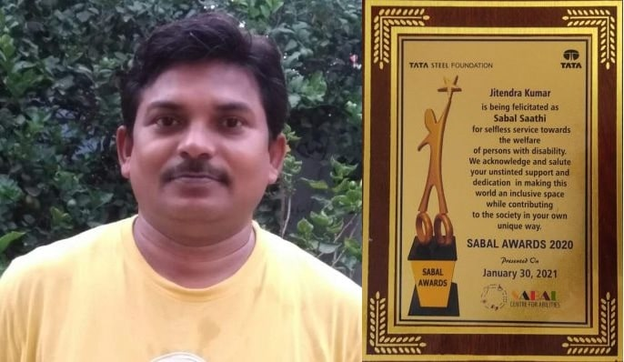 lakshya-and-sightsever-awarded-by-jharkhand-tata-steel