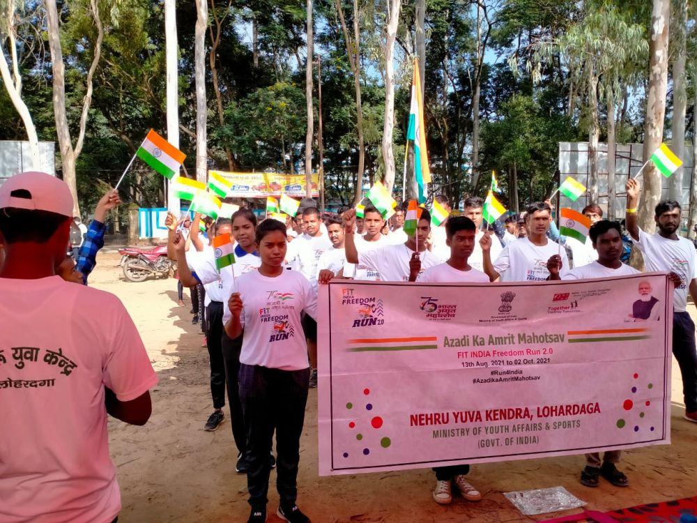 Fit-India-Freedom-Run-2-0-organized-at-Nehru-Yuva-Kendra-Palamu-Pakur-and-Lohardaga