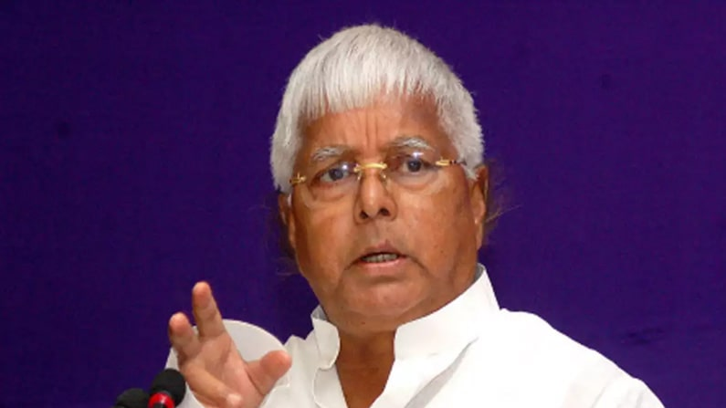 Lalu-Prasad-filed-a-petition-for-bail-in-the-Jharkhand-High-Court
