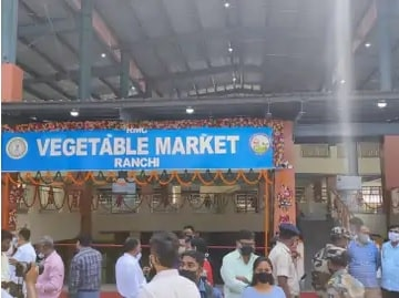 Ranchi-the-capital-of-Jharkhand-got-a-ready-made-vegetable-market-of-10-crores-which-has-240-vegetable-fruit-vendors-shops