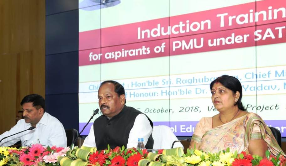 वही समाज, राज्य, देश आगे बढे़गा, जिसके पास ज्ञान और विशेषताओं का भंडार होगा - मुख्यमंत्री