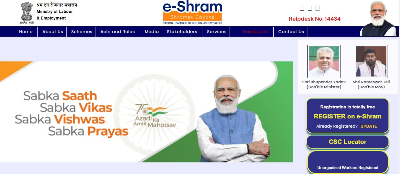 More-than-4-crore-unorganized-workers-registered-on-e-shram-portal-India-s-first-national-database-based-on-unorganized-workers