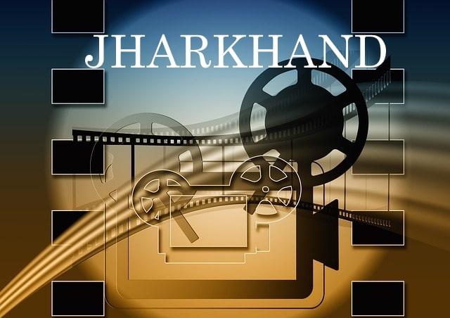 गोवा अंतरराष्ट्रीय फिल्म महोत्सव में झारखंड फोकस राज्य के रूप में शामिल