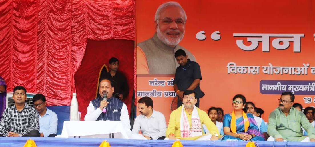 now-there-will-be-only-growth-and-development-in-santhalpargana-raghubar-das