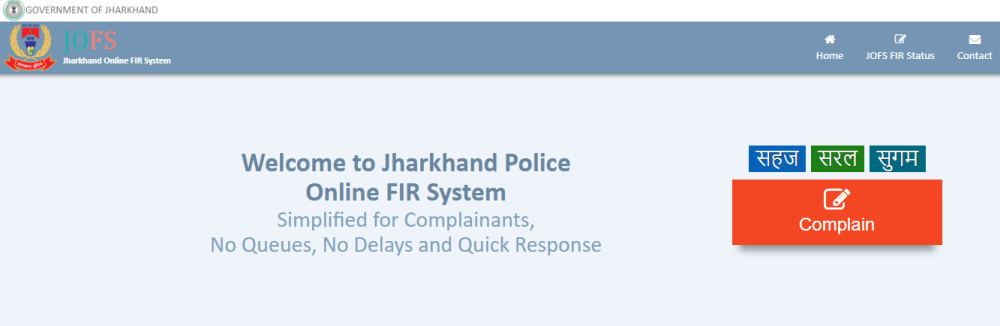 Approval-has-been-given-for-creation-of-e-FIR-police-station-in-22-districts-of-Jharkhand.