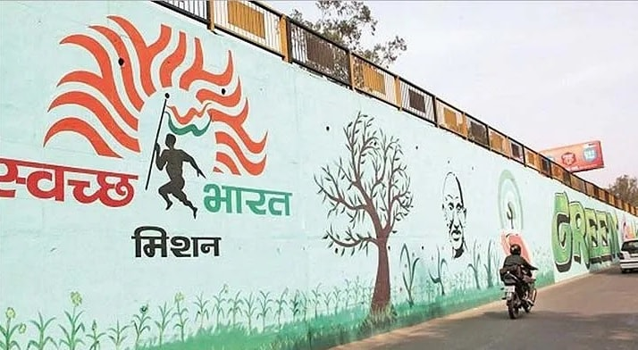 Swachh Bharat Mission enters phase II now