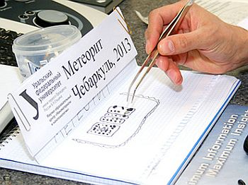 Meteorite fragments found in Russia