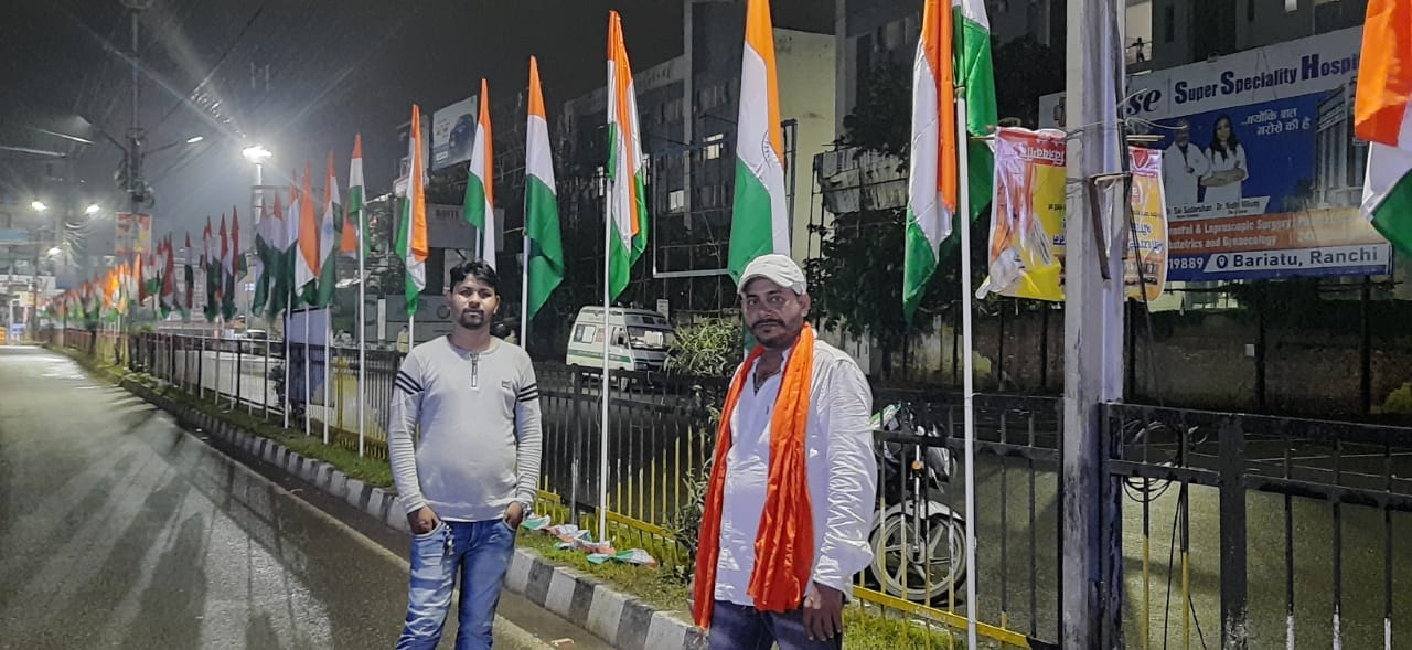 Watch Tricolour Road at Albert Ekka Chowk in Ranchi