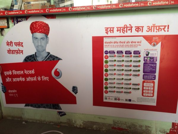 Vodafone uses Pagdi & Dhoti to connect with retailers