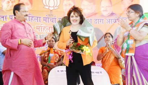 CM honours Dr Bharti Kashyap