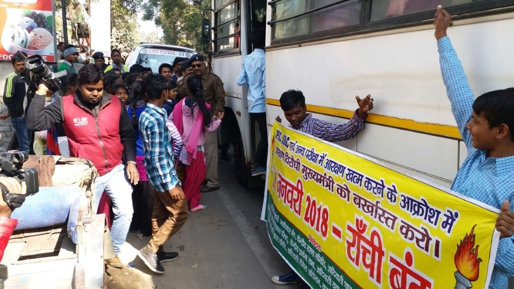 <p>A large number of students were arrested by the police near adivasi hostel in ranchi. They were later sent to camp jail.</p>