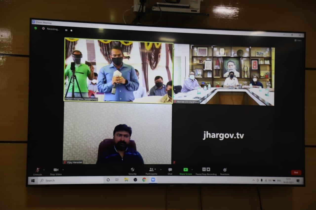 <p>मुख्यमंत्री आवासीय कार्यालय में वीडियो कॉन्फ्रेंसिंग के माध्यम से साहिबगंज सदर अस्पताल में नवनिर्मित पीएसए प्लांट का शुभारंभ करते हुए मुख्यमंत्री श्री हेमन्त सोरेन ।</p>