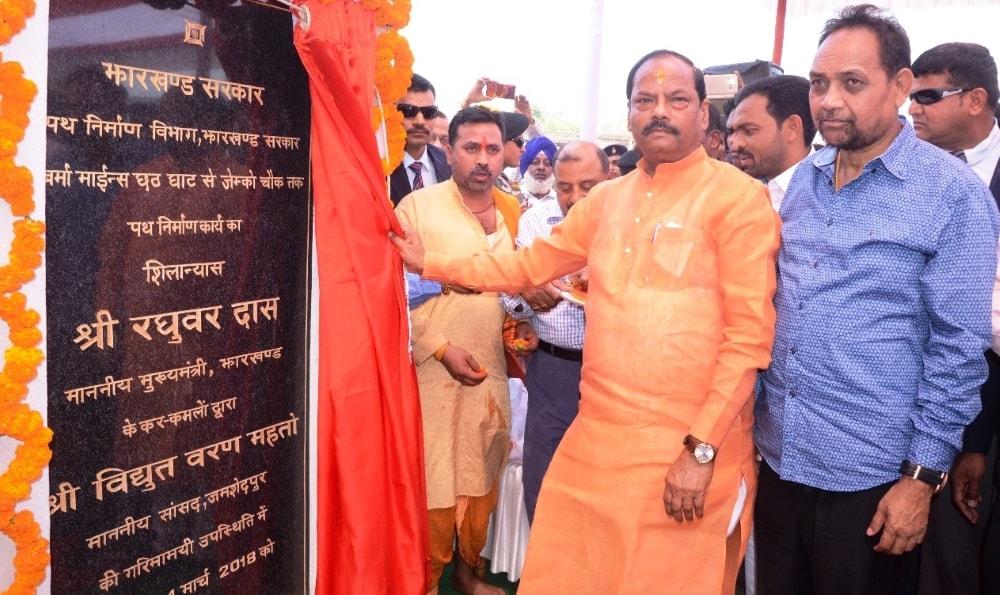 <p>मुख्यमंत्री रघुवर दास ने आज जमशेदपुर के शहीद भगत सिंह चौक पर आयोजित कार्यक्रम में जमशेदपुर पूर्वी क्षेत्र जलापूर्ति योजना एवं बर्मामाइंस छठ घाट से जेम्को चौक तक पथ निर्माण कार्य…