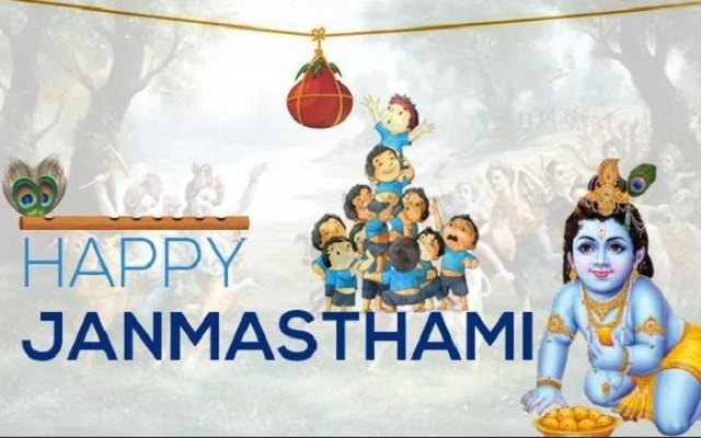 <p>Jharkhand State News wish you all a very Happy Janmasthami.</p>