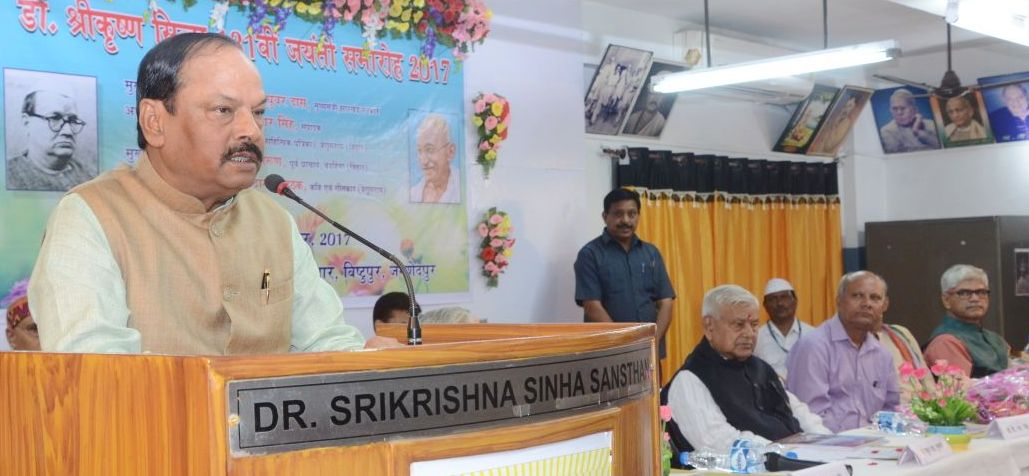 <p>Chief Minister Raghubar Das addressing the people on the occasion of 131th birth anniversary of Dr. Shrikrishna Sinha Institute, Jamshedpur on Saturday.</p>