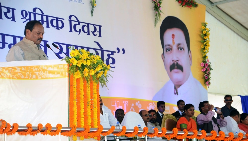 <p>Jharkhand government has used the Inetrnational Labour Day to make public increase in minimum pension of every worker from Rs 500 to Rs 750 per worker.</p>