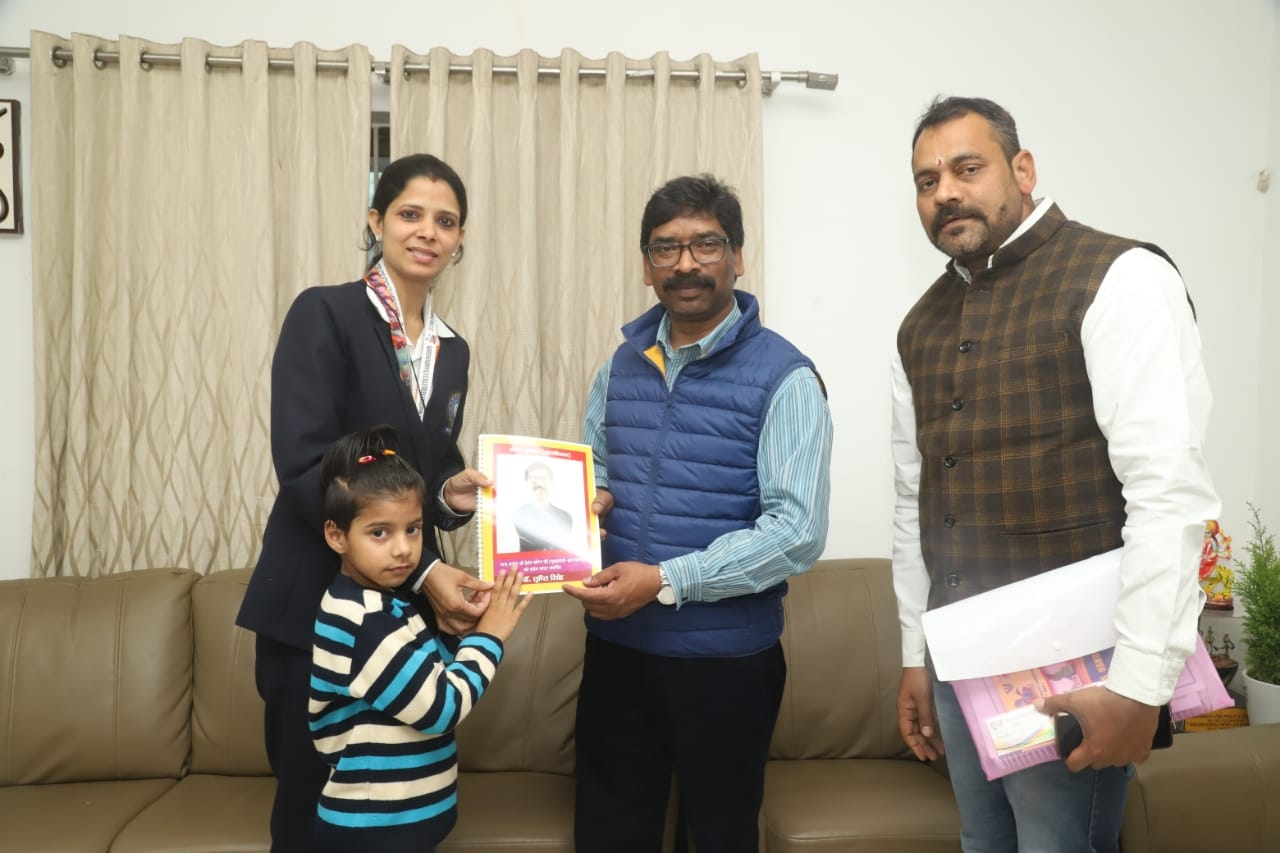 <p>International athlete Dr. Tripti Singh paid a courtesy call on Chief Minister Hemant Soren at the Chief Minister's residence at Kanke Road Ranchi on dated 25/02/2020.</p>…