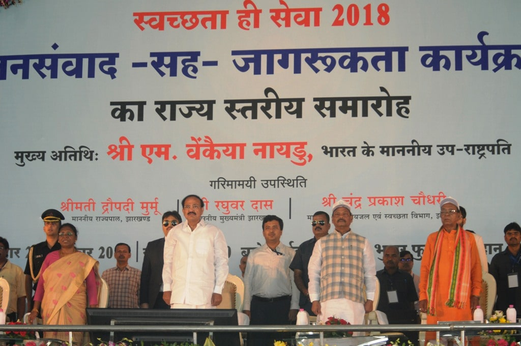 "<p>Vice-President of India Venkaiah Naidu, Jharkhand governor Droupadi Murmu and Chief Minister Raghubar Das during a programme on ""Swachhta Hi Seva"" at Lalkhatanga village…"