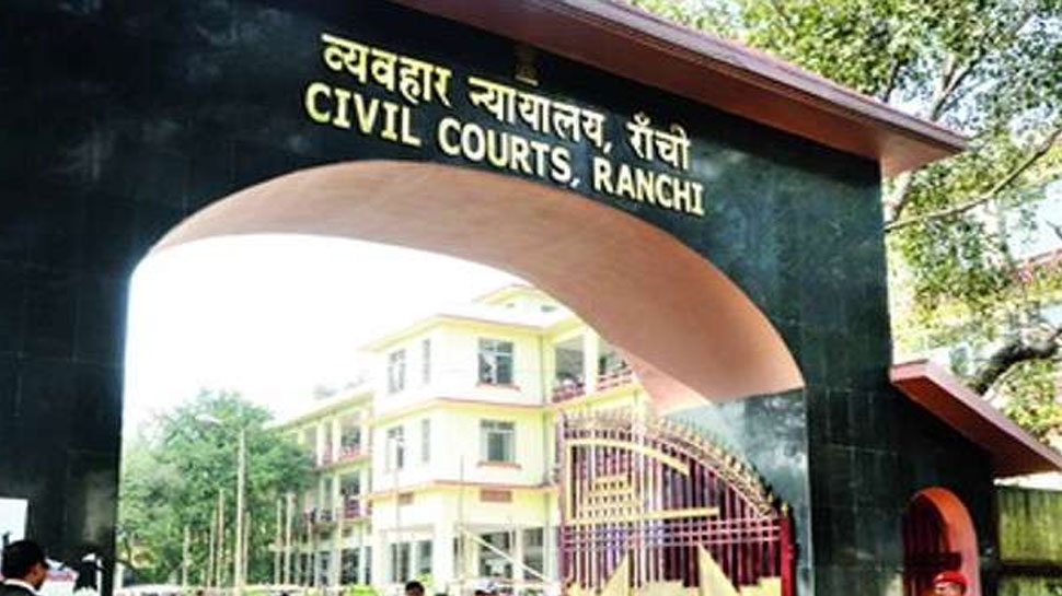 <p>After lunch, lawyers remained cut off from judicial work in Civil Court, Ranchi on Saturday afternoon.</p> <p>All advocates of the Ranchi district civil court paid tributes to their…