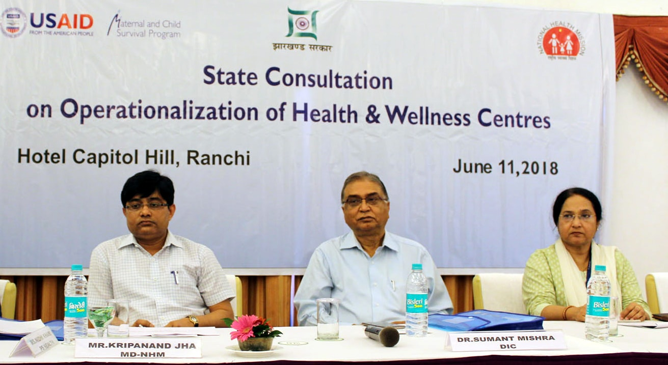 <p>Mission Director -Jharkhand, National Health Mission, Kripanand Jha along with others during a State-level consultation meet on 'Comprehensive Primary Health Care' organized…