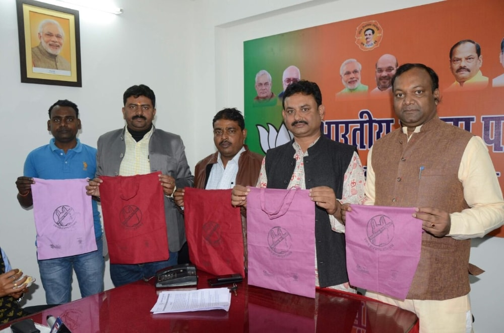 <p>In order to make Jharkhand pollution free, BJP's Youth wing has taken the initiative to distribute among shop keepers and public, about 10 lakh carry bags made out of cotton…