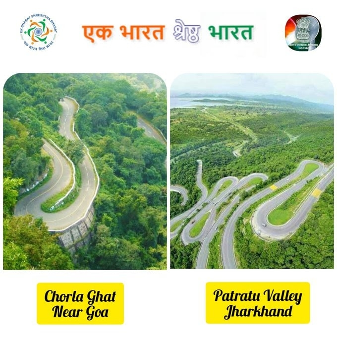 <p>Around 50 kms from Goa, Chorla Ghat is mesmerizing with its hills, waterfalls and lush greenery.About 40 kms outside Ranchi lies the scintillating Patratu Valley, flanked…