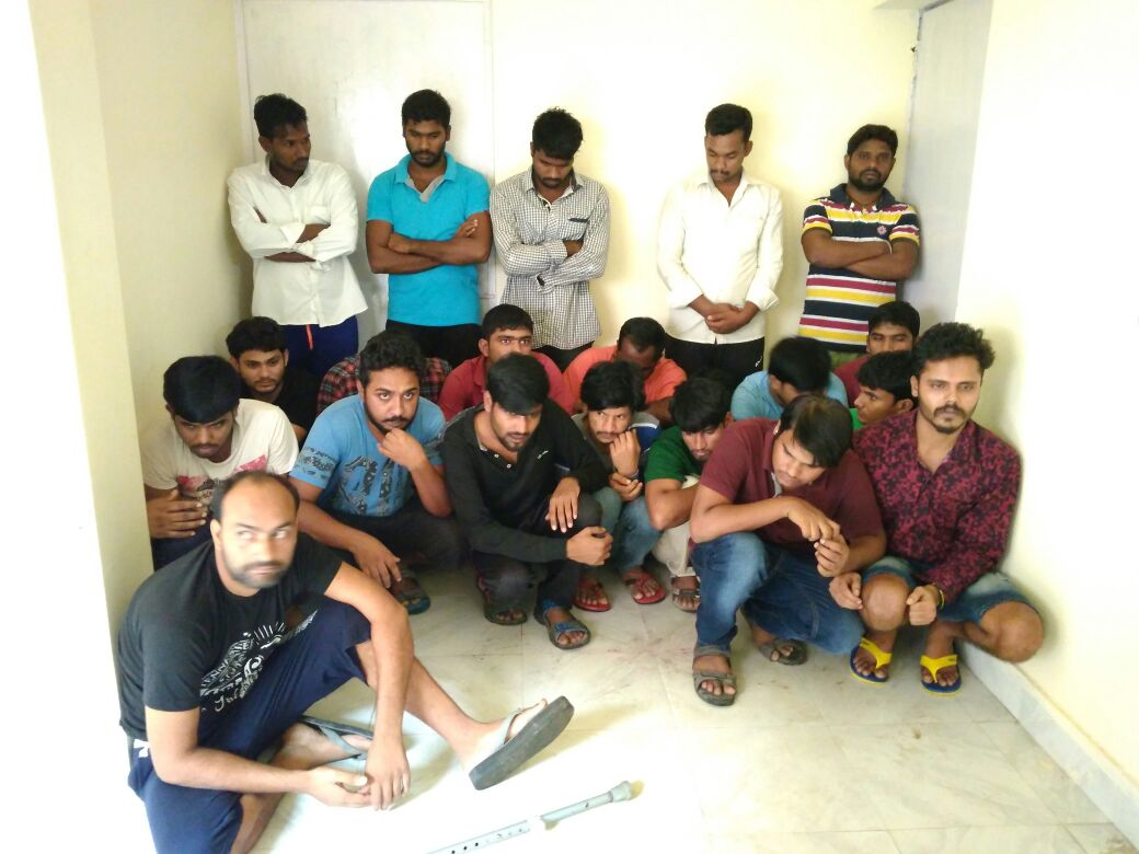 <p>Ranchi police arrested twenty one persons of Cyber criminals for duping people through social networking sites at Patel Nagar under Jagarnathpur police station area in Ranchi on…