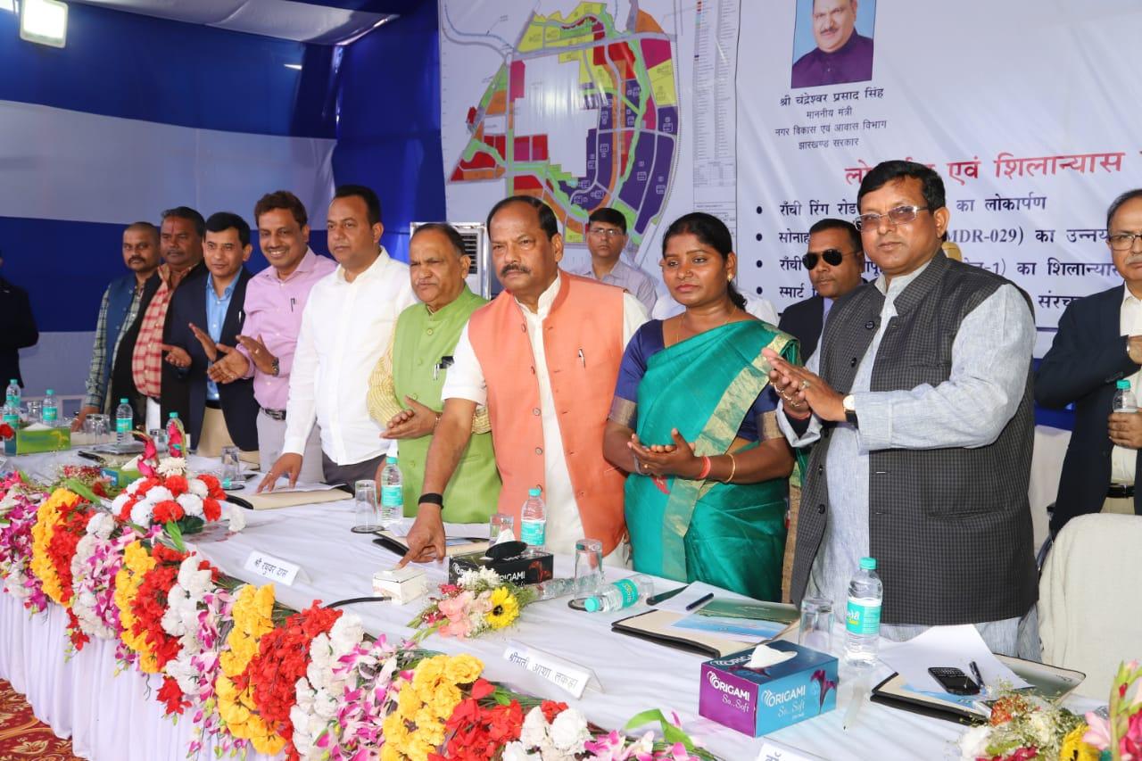 <p>मुख्यमंत्री रघुवर दास ने आज दिनांक 22/02/2019 को रांची रिंग रोड फेज 7 का उद्घाटन व रांची पेयजलापूर्ति योजना एवं स्मार्ट सिटी आधारभूत संरचना से संबंधित योजनाओं का शिलान्यास किया…