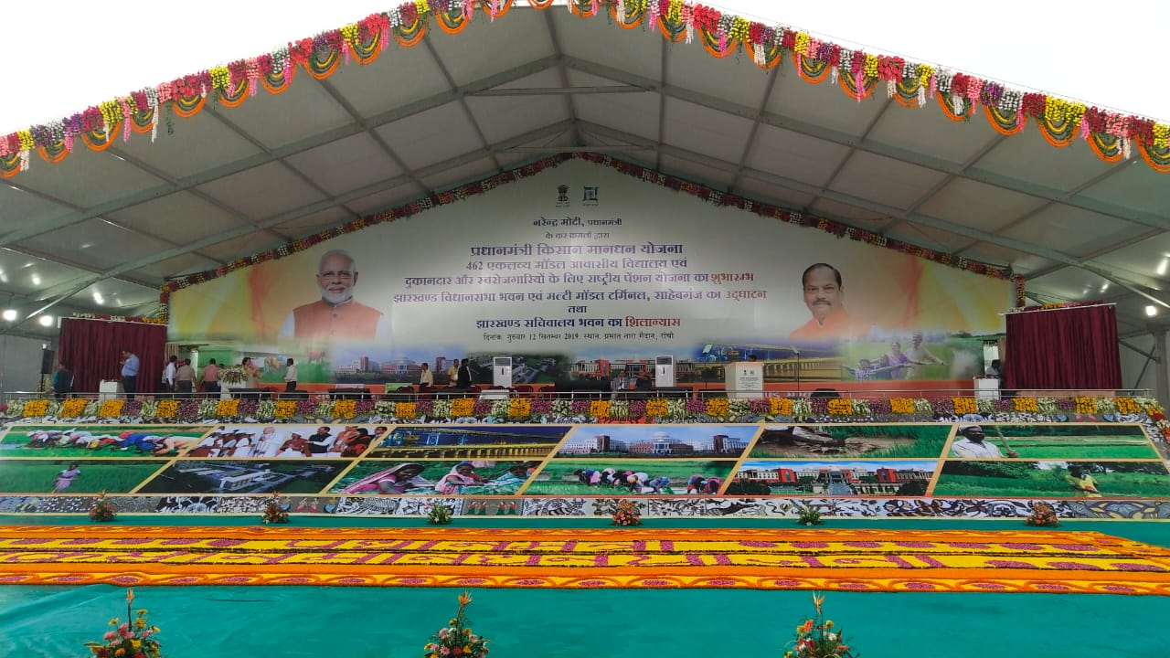 <p>Jagannath Maidan, Ranchi ground decked up with a huge podium built for PM Narendra Modi to launch a series of schemes including Pradhan Mantri Kishan Maan Dhan Yojna on September…